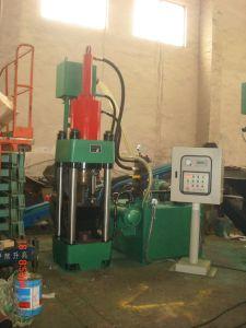 Metal Chips Briquetting Press Machine (SBJ-2500E) pictures & photos
