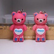 Plastic Keychain Toy for Children (hot) pictures & photos