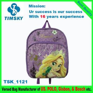 Fashion Sport Bag (TSK_1121)