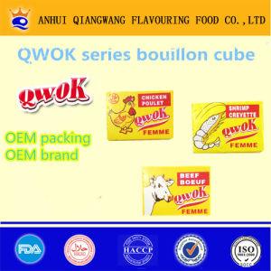 Qwok Halal Shrimp Bouillon Cube Shrimp Seasoning Cube Shrimp Sstock Cube (004)