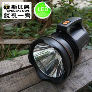 FL-14120B, 2W/3W/5W, LED Flashlight/Torch, Rechargeable, Search, Portable Handheld, High Power, Explosion-Proof Search, CREE/Emergency Flashlight Light/Lamp pictures & photos