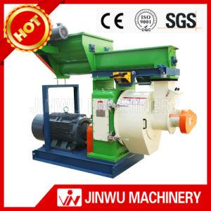Agriculture High Quality Cheap Biomass Pelletizing Machine