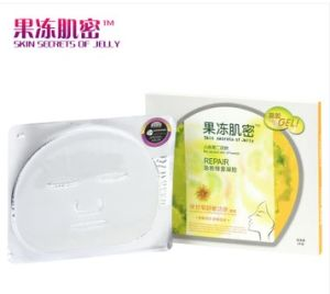Skin Care Chamomile Soothe Cleansing Collagen Facial Mask