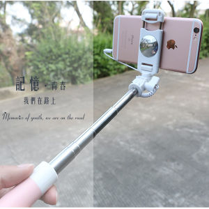 Hot Now Cable Selfie Stick, Pocket Monopod with Mirror pictures & photos