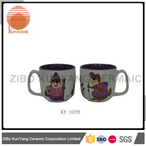 Embossed Mug with Decal and Color Inside Promotion Mug pictures & photos