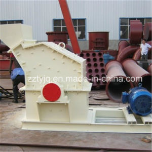 Cheap Crusher Machine Stone Fine Crusher for Sale pictures & photos