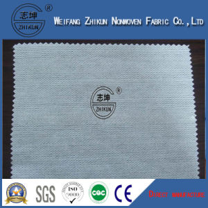 100% Medical Non Woven Fabric Uesd for Gauzes