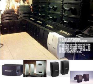 502A High Performance Conference Room Mini Speakers pictures & photos