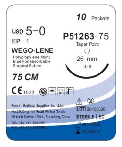 Good Quality Surgical Suture of Wego Polypropylene pictures & photos