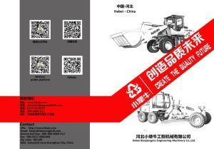Made in China High Quality Grader Py9130 pictures & photos