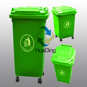 Plastic Outdoor Dustbin 50L with Green pictures & photos