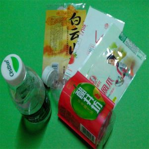 Shrink Band for Mineral Water Bottle pictures & photos