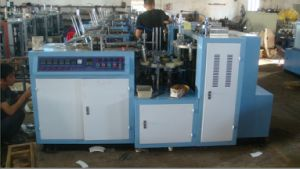 Paper Cup Forming Machine (ZB-12) pictures & photos
