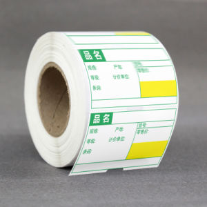 Custom High Quality Price Tag for Supermarket
