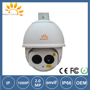High Speed Infrared Laser Dome Camera pictures & photos