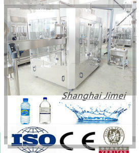 Best Price Perfect Automatic Mineral / Drinking / Pure Water Filling Machine pictures & photos