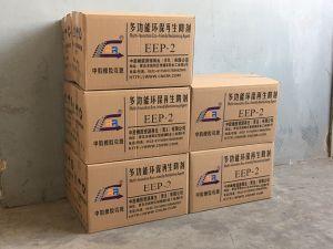 Eep Series Multifunctional Regenerating Agent pictures & photos
