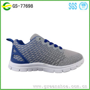 2017 Good Quality Summer Child Shoes Boy Custom Shoes pictures & photos