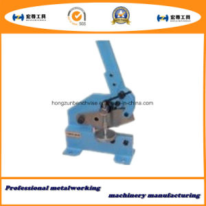 2303 Hand Shear for Cutting Hand Tools pictures & photos