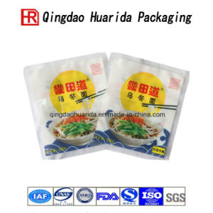 Ziplock Aluminum Foil Plastic Lasagna Packing Bags Food Packaging Bag pictures & photos