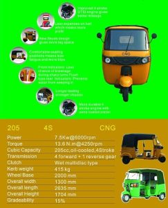 India Bajaj Tricycle pictures & photos