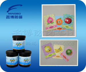 Apple Screen Printing Fragrance Inks in China
