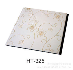 2016 Hot Stamping PVC Wall-PVC Ceiling Panel pictures & photos