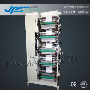420mm Width Self-Adhesive Sticker Label Paper Printing Machine pictures & photos