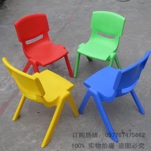 Plastic Baby Furniture Kindergarden Kids Stool Stackable Children Chair