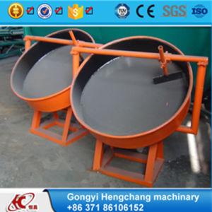 Hengchang Disc Pelletizer Equipment Selling pictures & photos