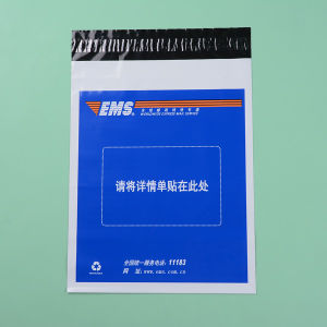 2015 Factory Price LDPE Plastic Bag for Mail Service