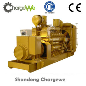 1000kVA Power Diesel Generator Set with Chinese Famous Brand pictures & photos