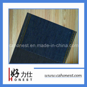 Ultra-Indigo Dyed Denim Fabric (HLS-A01-KL275)