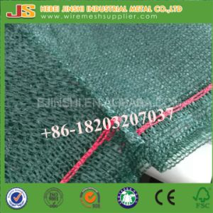 220g 100% Virgin HDPE Agricultural Sun Shade Net pictures & photos