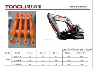 Doosan Excavator Parts Dh360/ Dh370 Arm Cylinder / Hydraulic Cylinder pictures & photos