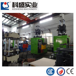 Rubber Injection Molding Machine for Rubber Products (KS200U3) pictures & photos