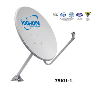 Ku Band 75cm Satellite Dish Antenna with CE Certification pictures & photos