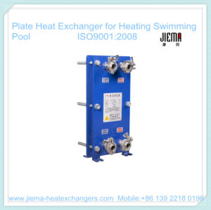 China Plate Heat Exchanger For Heating Swimming Pool China Plate Heat Exchanger Heating