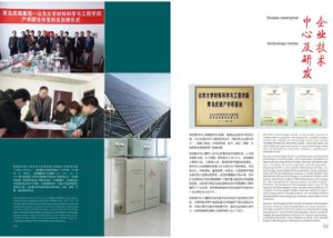 Power 4 Leg Transmission Tower From Qingdao Wuxiao Group pictures & photos