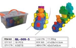 Train Toys (QL-009-5)