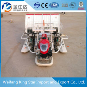 Dk Series 2zb-4 Rice Transplanter with Hand Pulling Start pictures & photos