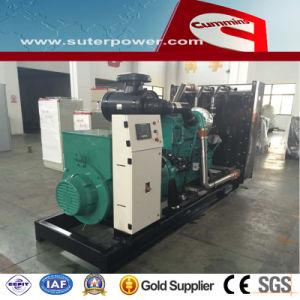 450kVA/360kw Diesel Generator with Cummins Engine
