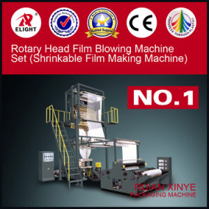 Rotary Head Polypropylene Film Blowing Machine Set pictures & photos