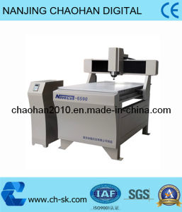 CNC Router Mold Engraving Machine (OP-40S)