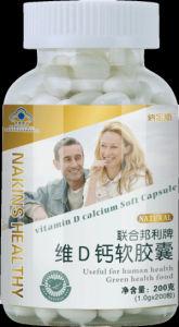 Healthy Calcium Vitamin D Soft Capsule pictures & photos
