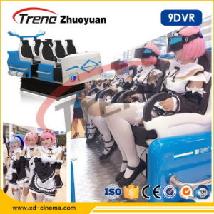 Zhuoyuan Popular 6 Seats 9d Cinema Simulator pictures & photos