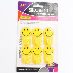 Yellow Powerful Hook with Smile Face pictures & photos