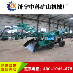 Machine Mining Loader