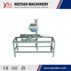 Universal Tool Grinding Machine (Universal cutter grinding machine) pictures & photos