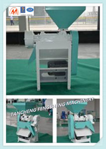 6NF-90 Multifunctional Gain Peeler Husker Machine for Maize, Corn, Wheat etc pictures & photos